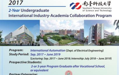 Học bổng liên thông Cao đẳng – Đại học Khoa học Kỹ thuật Đài Nam (STUST)