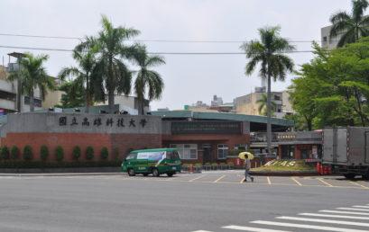 Chương trình trại hè tại NKUST Đài Loan